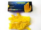 TARCZE SPRZĘGŁA - Rękawiczki ochronne GRIPPAZ  Professional Cleaning Glove XL (1)